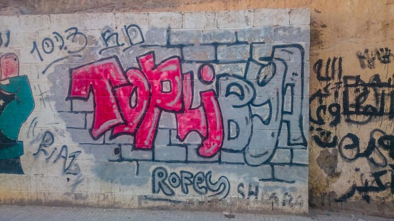 رسم جرافيتي